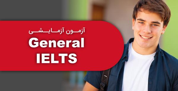 banner-General-IELTS-azmoon